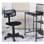 GreenForest Summer Office mesh Chair No Arms and Adjustable Multicolor Swivel Chair